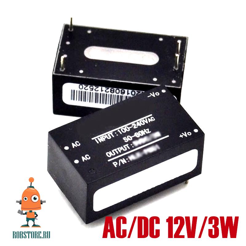 Изолированный модуль питания HI-LINK HLK-PM12 12V/3W DC