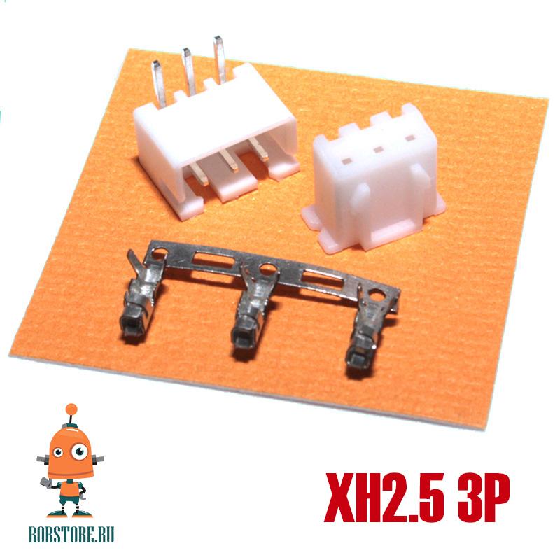 Разъём XH3 2.5 угловой