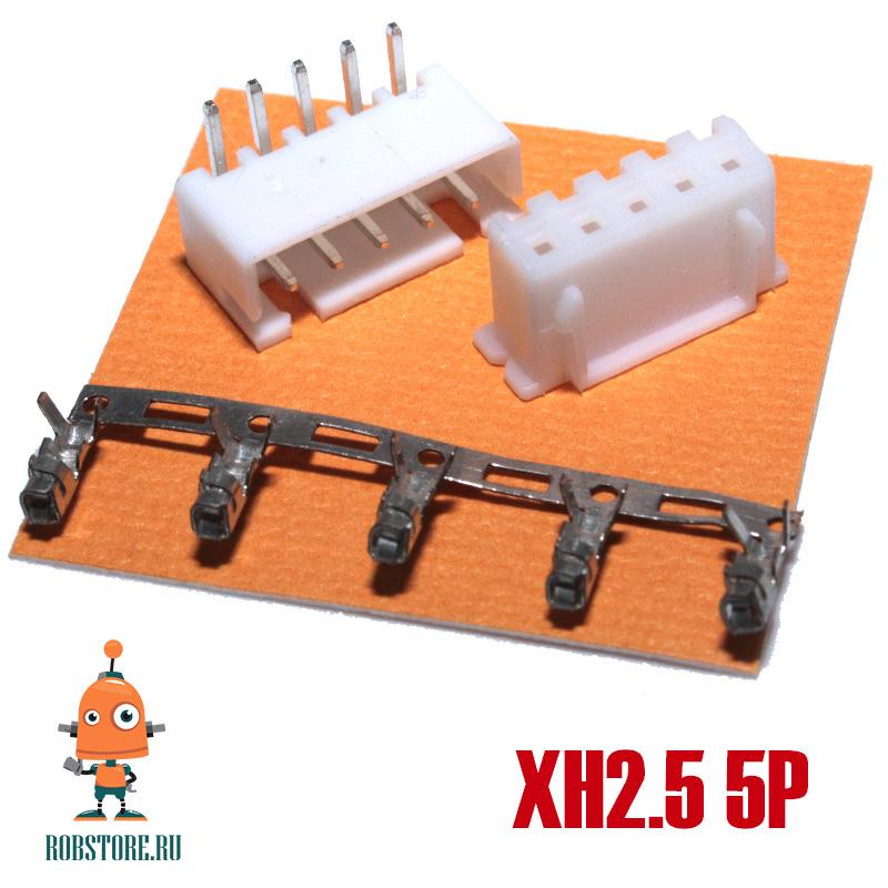 Разъём XH5 2.5 угловой