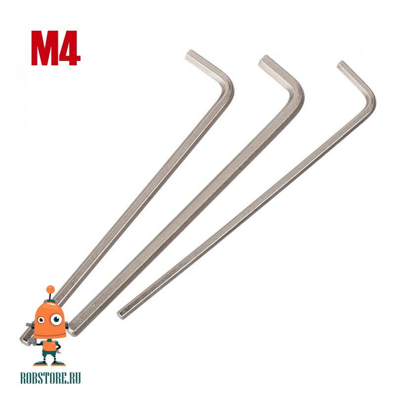 Ключ шестигранник M4