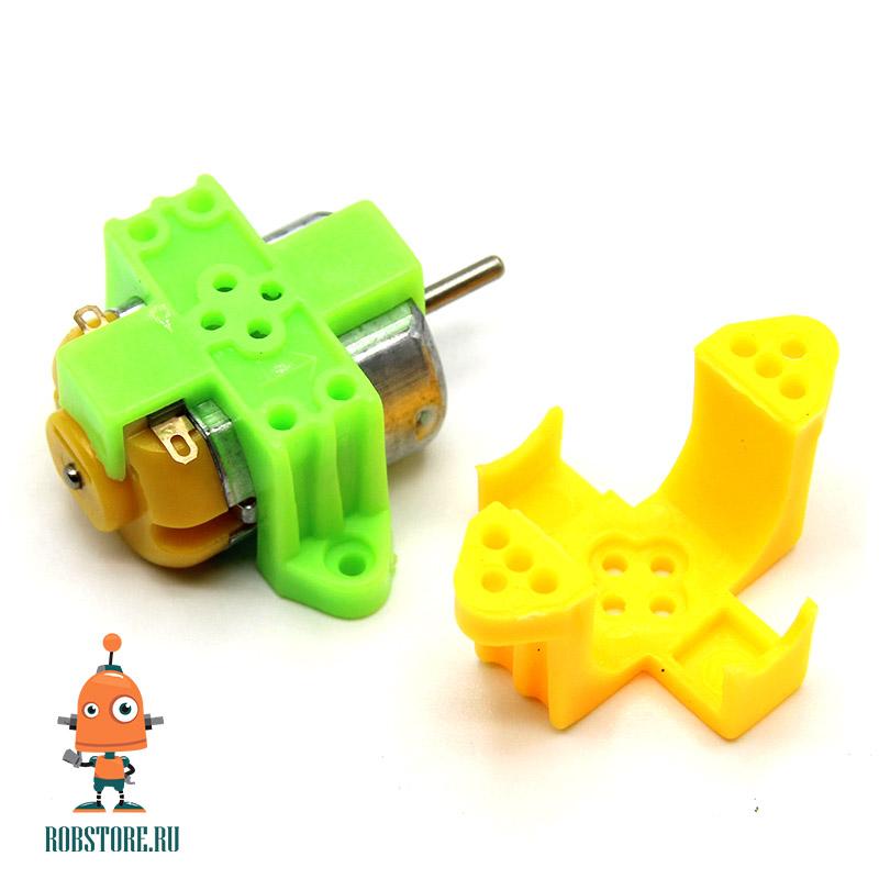 Кронштейн для микро-мотора, жёлтый
