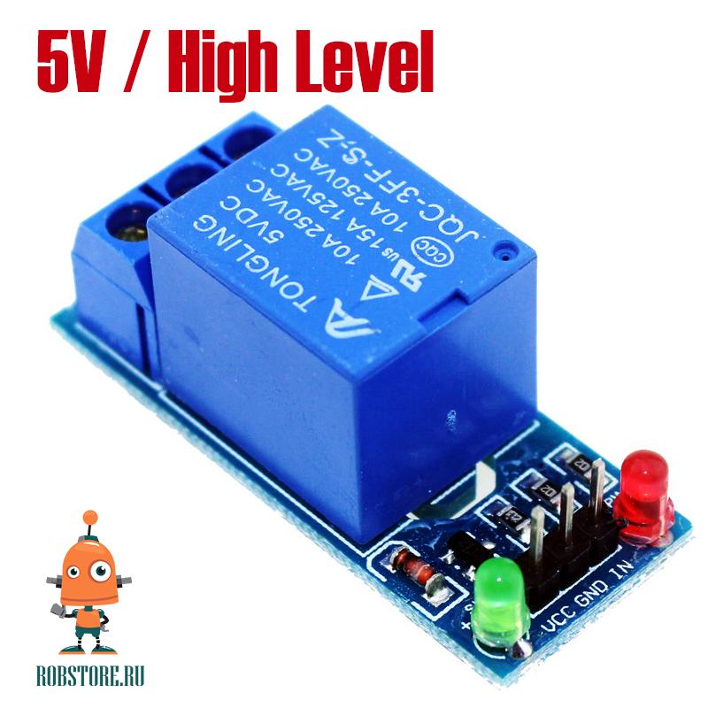 Одноканальное реле 5В High Level