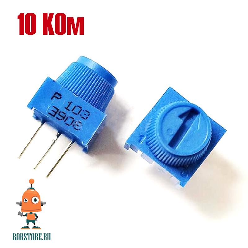 Потенциометр многооборотный с ручкой 10 КОм