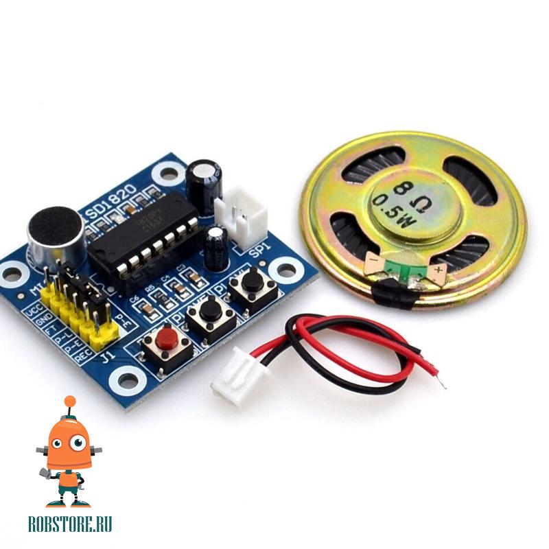 Модуль записи голоса с микрофоном ISD1820