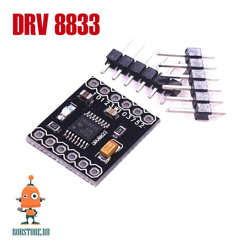 Драйвер двигателя DRV8833