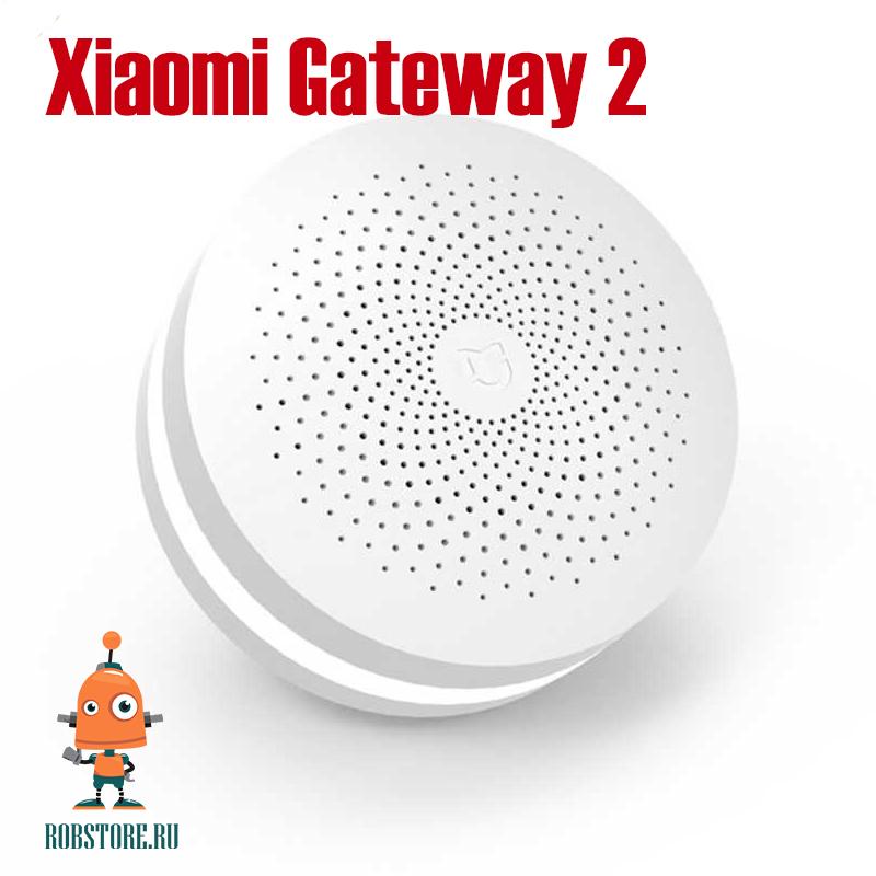 Шлюз Xiaomi GateWay 2