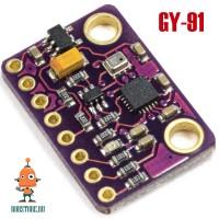 GY-91 10DOF модуль положения