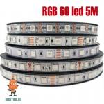 Светодиодная RGB лента 12В 5050 60 led 5 метров
