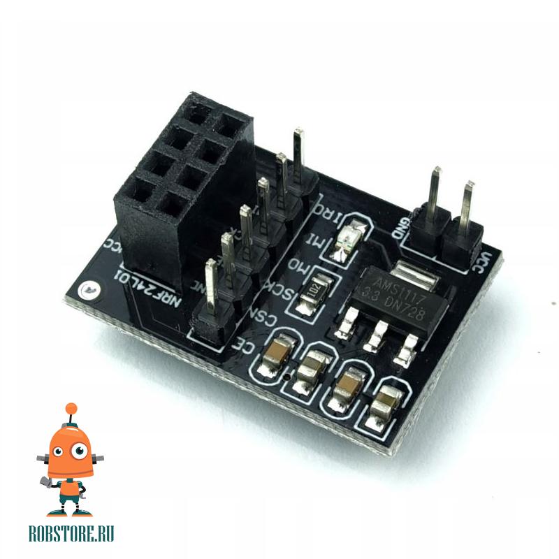 Адаптер стабилизатор питания 3.3V для NRF24L01