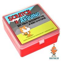 Scratch+Arduino. Набор для юных конструкторов