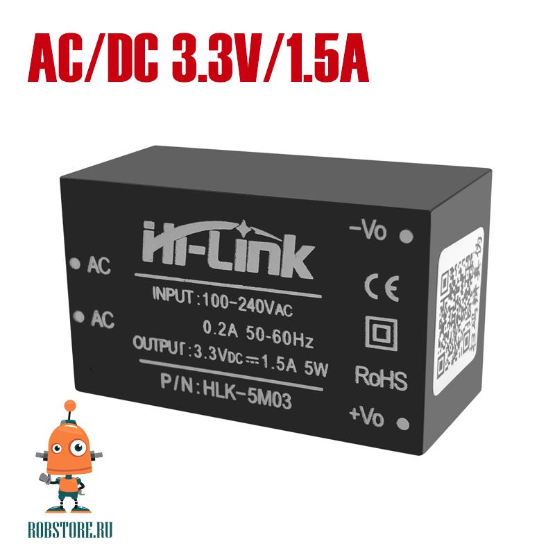 Изолированный модуль питания HI-LINK HLK-5M03 3.3V/5W DC